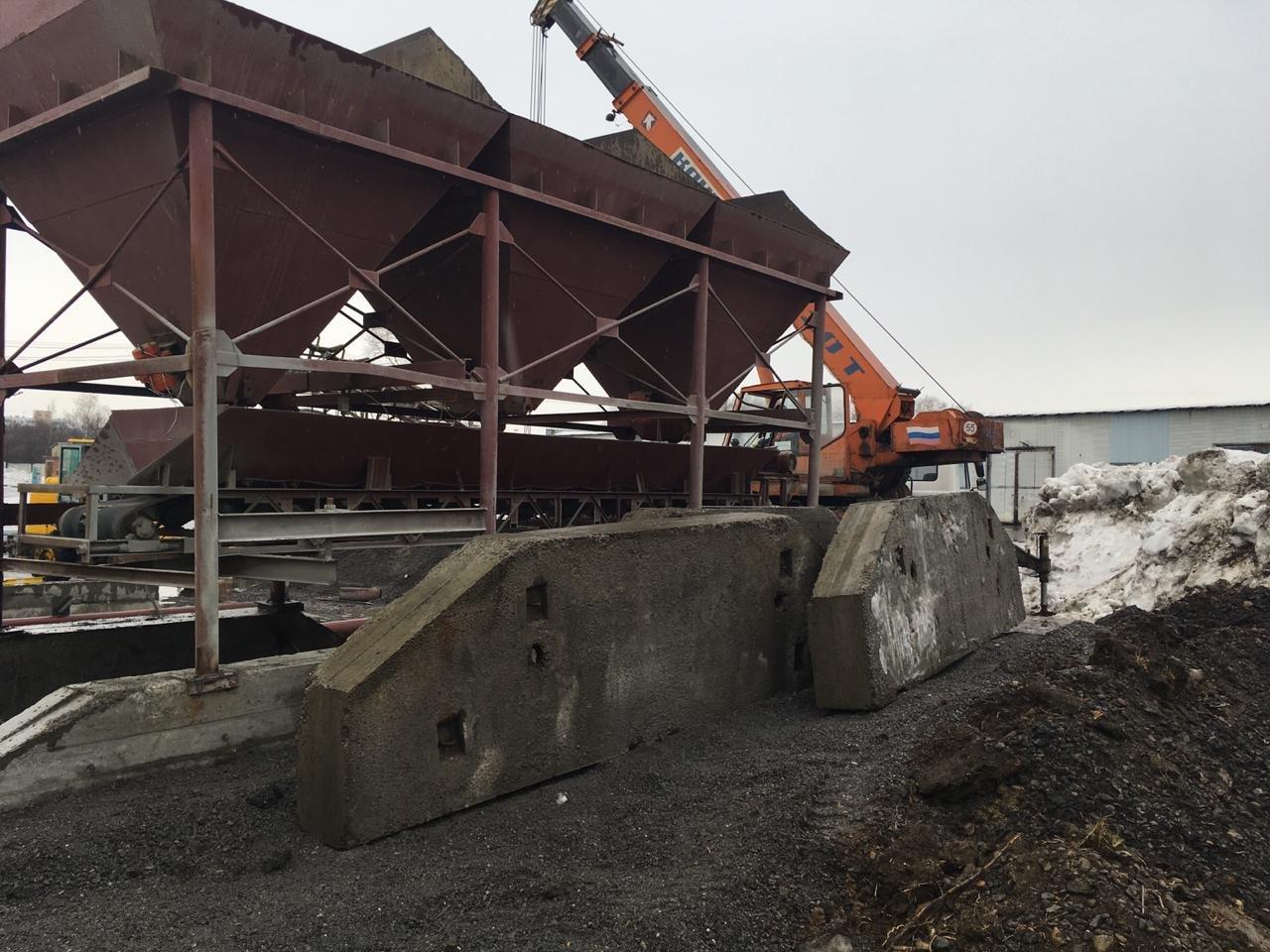 Куплю бетон кемерово купить бетон в калуге с доставкой цена за куб