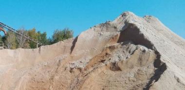 Купить песок в Кемерово