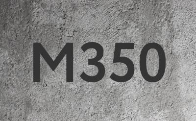 бетон м кемерово